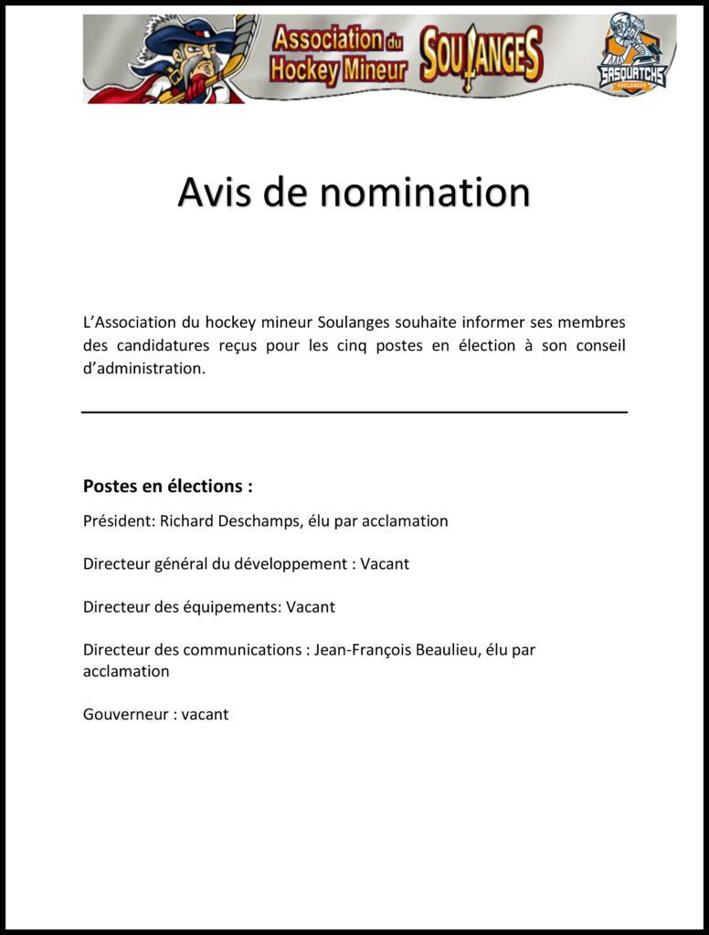 Avis de nomination